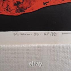 1970 Haku Maki Embossed Woodblock Japanese Kanji Poem 70-47 Mid-Century Modern
