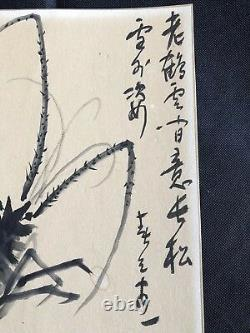 1970s Chinese Traditional Black Ink Painting With Poem Signed