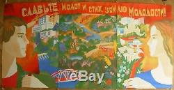 96X195 LARGE Soviet Russian Original Poster Glorify Hammer and Poem