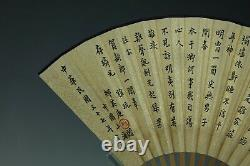 A Chinese Paper Holding Calligraphy Fan of Poems by Jia Qi Geng Republic Period