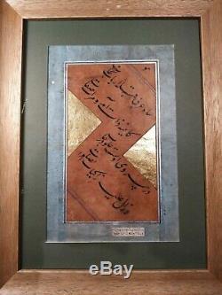 Antique 17th Century Safavid Islamic Art Calligraphy Panel Persian Poetry Jami