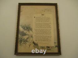 Antique 1910 Framed Calligraphy Poem If Rudyard Kipling Buzza Motivational