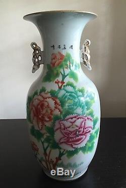 Antique Chinese Famille Porcelain LARGE Calligraphy Poem Flower Vase Art