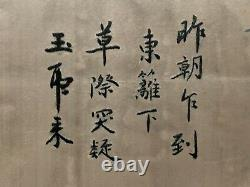 Antique Chinese Silk Embroidery Cat With Poem Panel, Wall Art