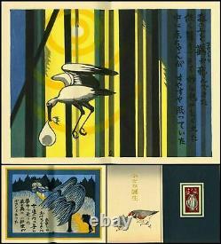 Art & Poetry by Sekino Junichiro Japanese Original Woodblock Print Limited Book