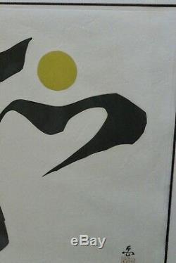 Artist Limited Edition Modern Japanese Signed Haku Maki Poem Reconciliation