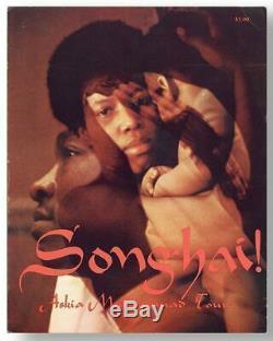 Askia Touré, J. O. Killens, SONGHAI! Black Arts Movement Jazz/Blues Poetry 1972