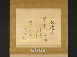 Az4424 Japanese hanging scroll KAKEJIKU Waka Poem by Asano Nagakoto