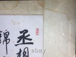 Calligraphy Painting Art Poem Xu Yang Mid Century Framed Doo Fu Zhu Ge Liang