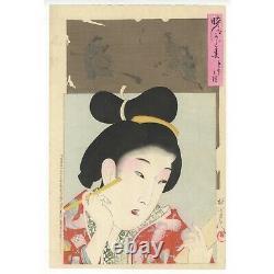 Chikanobu, Poem, Mirror of the Ages, Art, Original Japanese Woodblock Print