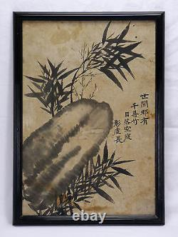 China 2 Antique Ink Chinese Calligraphy Poem Flowers On The Mountain