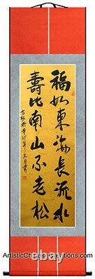 Chinese Art Chinese Wall Scroll Chinese Calligraphy Scroll Poem