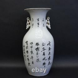 Chinese Art Old Pet Tang Dynasty Eared Colored Picture Figure Poem Drawings Work