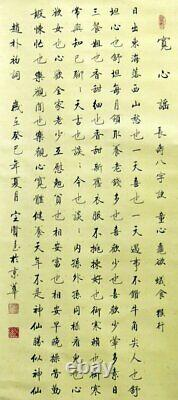 Chinese wall scroll calligraphy poem be happy for long life 63x23 art