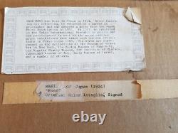 HAKU MAKI (1924-2000) Woodblock Print POEM 71-36 Pencil Signed
