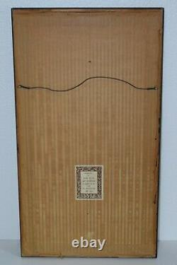HAKU MAKI Woodblock Print POEM 69-63 Pencil Signed Numbered 139/153 Japanese