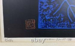 Haku Maki (1924-2000) original woodblock Poem Series #1 81/152 1970 16.5 x 12.5