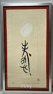 Haku Maki JAPANESE WOODBLOCK Print POEM 69-36 Signed & Numbered Embossed