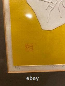 Haku Maki Japanese Art Print POEM 70-79 Limited 8/102 Framed Matted