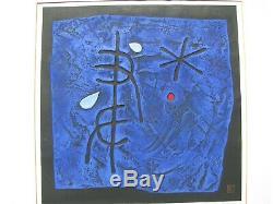 Haku Maki Poem 68-2 Beautifully Embossed Early Woodblock