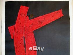 Haku Maki Poem 70-8 (Woman) 1970 Beautiful Embossing BIG RED Woodblock