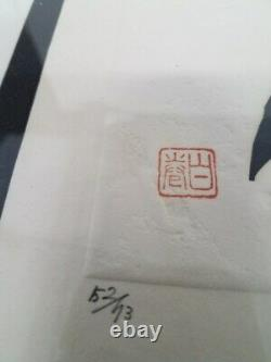 Haku Maki Poem Series Original Modernism Abstract Woodblock Signed 52/73