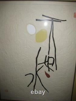 Haku Maki Signed Japanese Art Woodblock Poem 69-8
