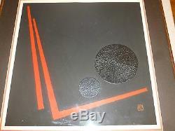 Haku Maki Woodblock Print Framed Original Art 15.5x15.5 Signed Work 74-65 Mind