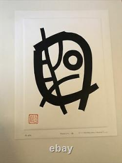 Haku Maki Woodblock Print Poem 12