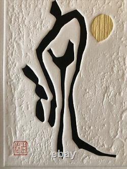 Haku Maki Woodblock Print Poem 16 Signed and Numbered 33/150