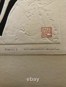 Haku Maki Woodblock Print Poem 1