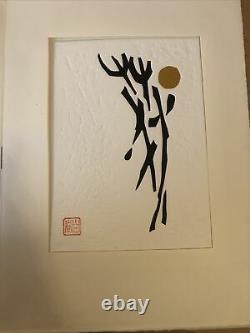 Haku Maki Woodblock Print Poem 3