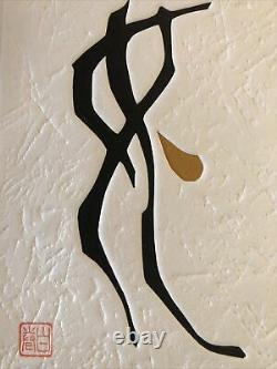Haku Maki Woodblock Print Poem 5 Signed and Numbered 33/150