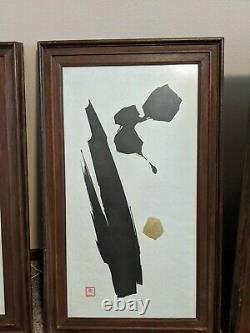 Haku Maki limited edition poem series of prints have total of 3