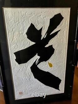 Haku Maki poem 71-41. Japanese art. Signed and numbered 62/154. Wookblock