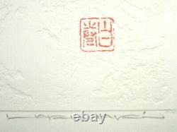 Haku Maki print Poem 70-6 Turtle