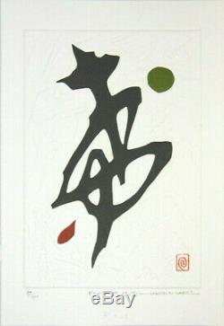 Haku Maki print Poem 71-53