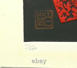 Haku Maki print Poem 71-82