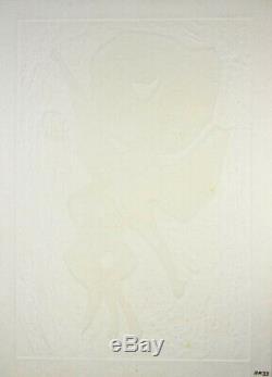 Haku Maki print Poem 71-86