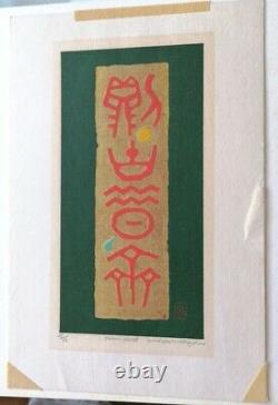 Haku Maki print Poem 72-28