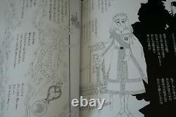 JAPAN Riyoko Ikeda's Poetry and Illustrations Fantasia (Art Book)