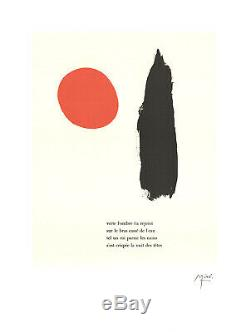 JOAN MIRO Illustrated Poems-Parler Seul V 23.5 x 17.75 Lithograph 2004
