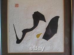 Japanese Artist Haku Maki number 55/202 Poem 70-2 (TEN)
