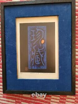 Japanese Haku Maki Poem 71-9 signed c. 1969 limited edition