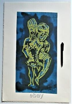 John Piper lithographic print from India Love Poems, 1977 limited edition