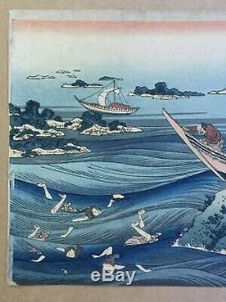 Katsushika HOKUSAI Poem by Sangi Takamura Japanese Woodblock Print