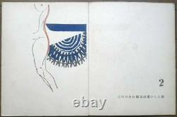 Koshiro Onchi Poetry And Prints Fairy Tales Of The Sea Showa Printmaking