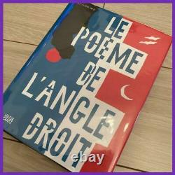 Le Corbusier Lithograph Poetry Art Book Print Collection hard cover 1955 rare