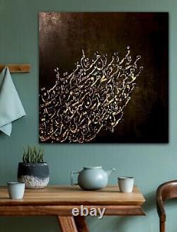 Modern persian calligraphy based on Rumis Poetry