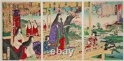 Nobukazu, Ono no Komachi, Poem, Beauty, Art, Original Japanese Woodblock Print
